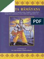 Adbhut Ramayana | Sita | Ramayana