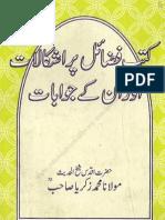Kutub e Fazail Per Ashkalaat Aur Un Ke Jawabaat by Sheikh Muhammad Zakariyya (r.a)