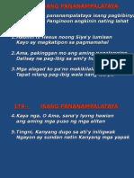 ISANG_PANANAMPALATAYA