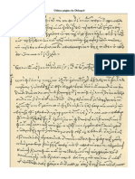 Última página da Didaquê