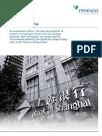 Cs Bank Shanghai t24