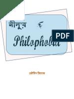 Nilu'r Philophobia