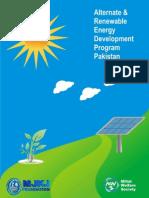 Solar Energy Tubewell Balochistan-Yahya-Musakhel