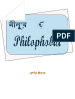Nilu'r Philophobia-Tawhid Reaz