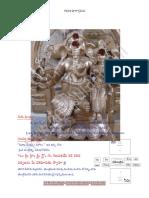 Ganapati Puja Telugu