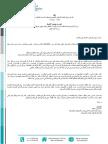 11.3. Adolescents Health (Arabic)
