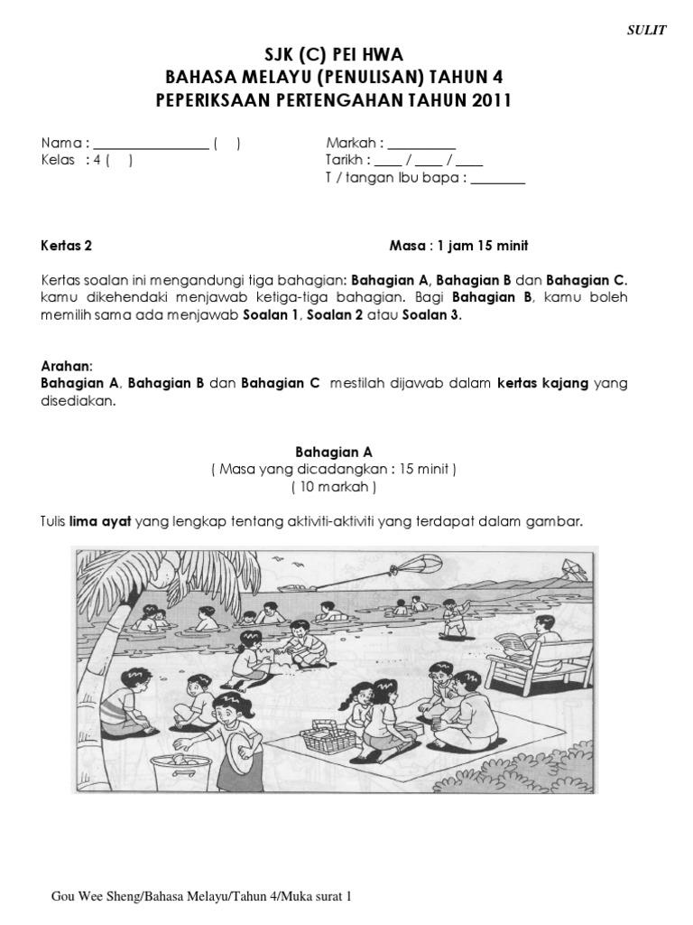 Bahasa Malaysia Upsr