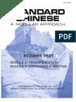 FSI StandardChinese Module06MTG StudentText