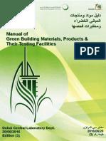 ManualofGreenBuildingMaterialsproductsitstestignfacilities.pdf