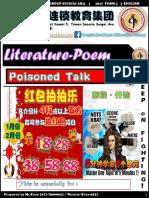 F3 Literarure-poisoned Talk Answer