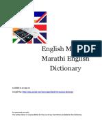 EngMarDictionary.pdf