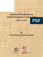 Technical Vocabulary for Cultural Property Conservation - UNESCO - ENG - ARA.pdf
