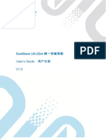 UA22XX-用户手册-V1