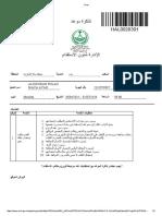 Print Aliusudan