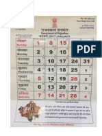 Rajathan State Govt Calender 2017