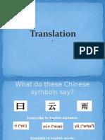 translationabms