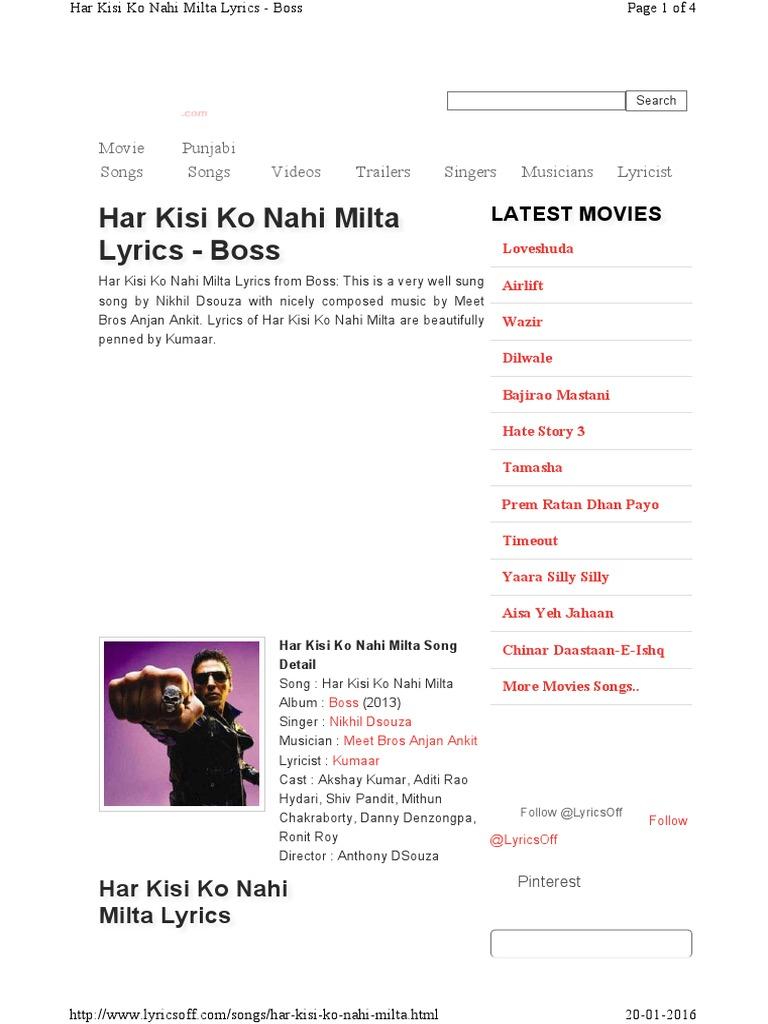 Har Kisi Ko Nahi Milta | Film Production Districts | Cinema