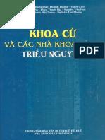 Khoa Cử Và Các Nhà Khoa Bảng Triều Nguyễn - Phan Thuận An , Phạm Đức Thành Dũng
