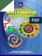 Matematik Lembaran Kerja Pemulihan Khas 2013.pdf