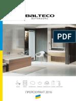 Balteсo прайс 2016
