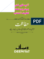 A Great Gift.pdf