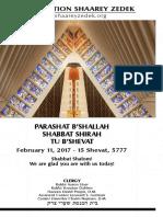 February 11, 2017 Shabbat Card