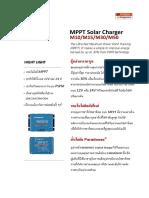 MPPT_M50_2016