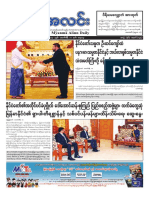 Myanma Alinn Daily_ 11 February  2017 Newpapers.pdf