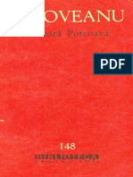 Nicoara P