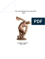 Hellenic Mathematical Competitions 2009 Booklet