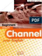 57474175 Channel Beginner WB