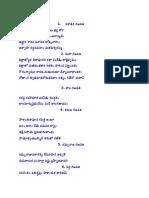 108 ganapathula mantras.docx