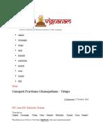Ganapati Prarthana Ghanapatham