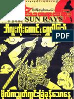 The Sun Rays Vol 1 No 136.pdf