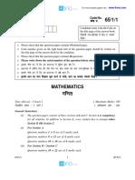 12 2007 Mathematics 1