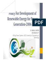 Re Policy 2006