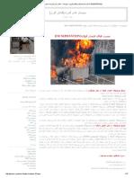 پست برق خوب.pdf