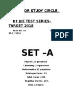 2016 test