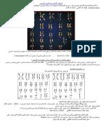 _2.pdf