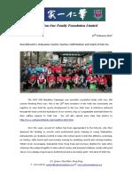 2017 Marathon Report