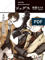 Bungou Stray Dogs - Examen de Ingreso de Dazai [Incompleto]