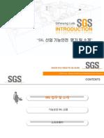내부 소개자료_V2.0.pdf