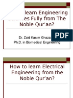Learning Electrical Engineering from The Qur'an