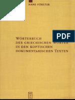 COPTE [Hans_Förster_(ed.)]_Wörterbuch_der_griechische