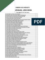 Fadhaail Us-Shia (Merits of the Shia), By Sheikh Saduq