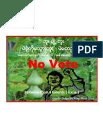 NO Vote Poster Campaign