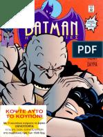 Batman Peripeteies 07 (1996)