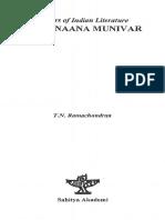 Sivagnaana Munivar
