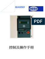Access 4000 Chinese