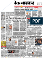 Danik-Bhaskar-Jaipur-02-14-2017.pdf